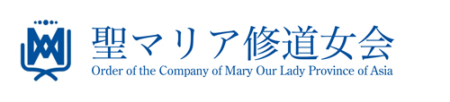聖マリア修道女会